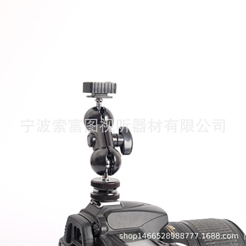 单反相机监视器魔术手臂
