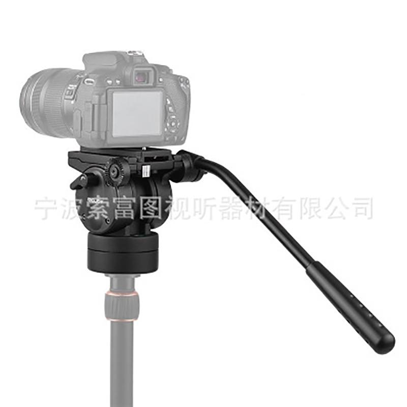 VT-2510摄像机云台